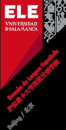 ELE USAL - beijing