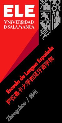 ELE USAL - zhengzhou